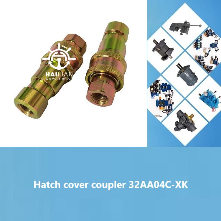 Hatch cover coupler 32AA04C-XK 32AA08C-XK DRAWING NO43957410